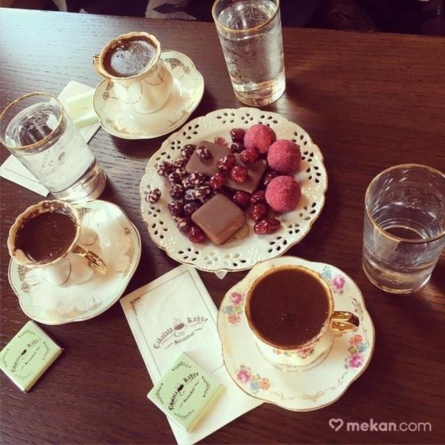 Cikolata Kahve Istanbul Uskudar Uskudar Istanbul