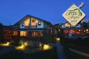 Ağva Tree Tops Park Hotel'de Kahvaltı Dahil Çift Kişilik Konaklama